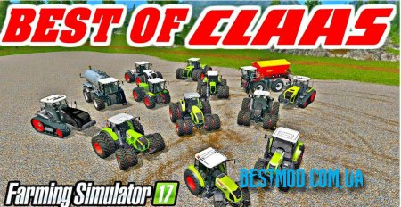 ALL CLAAS TRACTOR PACK V1.0 ДЛЯ FARMING SIMULATOR 2017