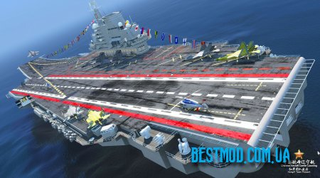 CV-16 Chinese Aircraft Carrier Liaoning GTA 5