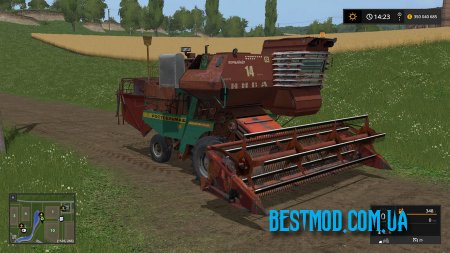 СК-5 М1 НИВА EDIT VITEK90 V1.0 ДЛЯ FARMING SIMULATOR 2017