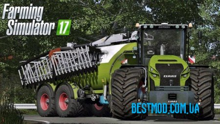 ПАК CLAAS XERION/KAWECO FULL PACK V1.1 Farming Simulator 17
