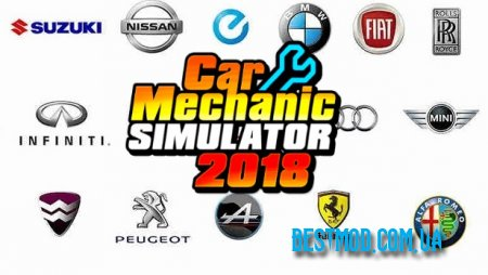 МЕГА ПАК №1 (22 МАШИНЫ) ДЛЯ CAR MECHANIC SIMULATOR 2018