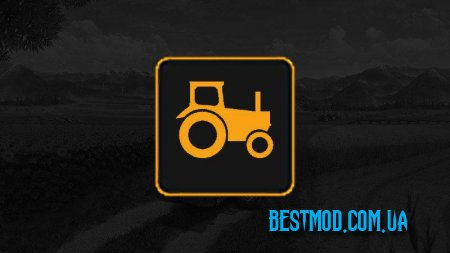 AI VEHICLE EXTENSION V0.0.3.7 ДЛЯ FARMING SIMULATOR 2019