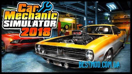 Car Mechanic Simulator 2018 v.1.6.4 (Торрент)