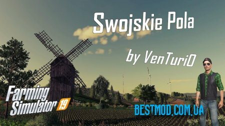 SWOJSKIE POLA V1.0.0.0 ДЛЯ FARMING SIMULATOR 2019
