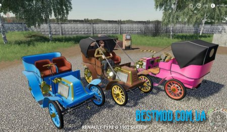 RENAULT TYPE G 1902 V1.0.0.0 ДЛЯ FARMING SIMULATOR 2019